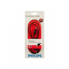 Philips Stereo 3.5m Extention, Male to Male Audio Cable - SWA2533/10